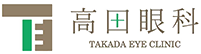高田眼科 TAKADA EYE CLINIC